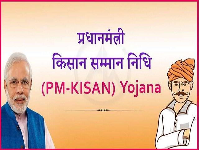 PM Kisan Saman Nidhi Yojna