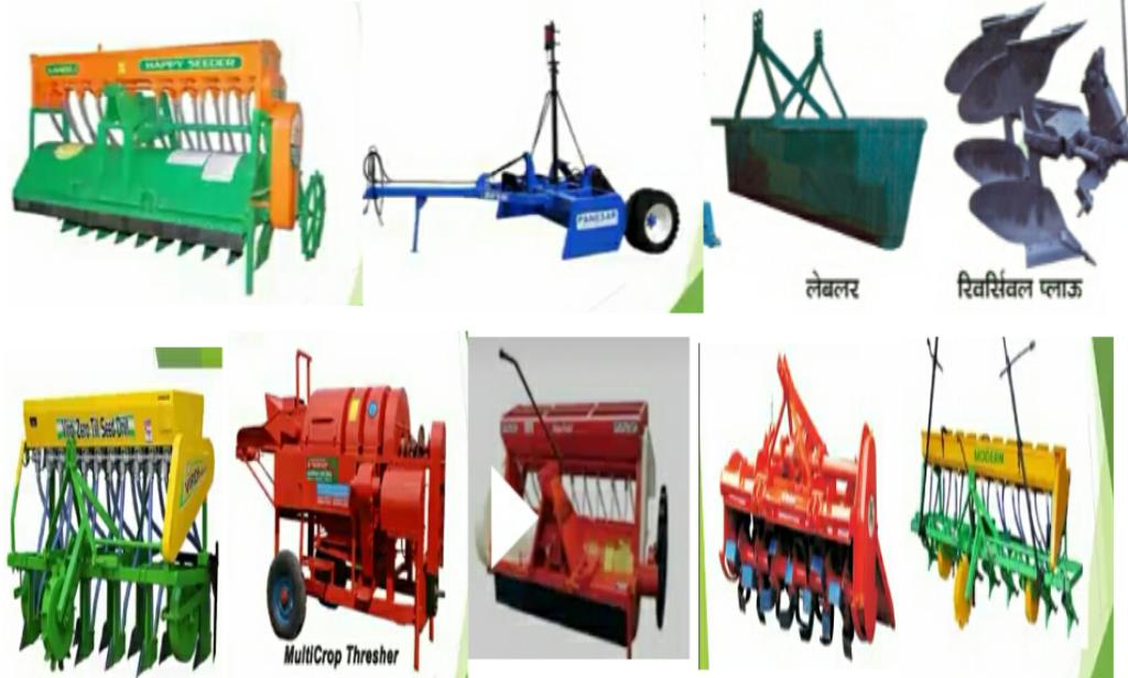 agricultural plant bank