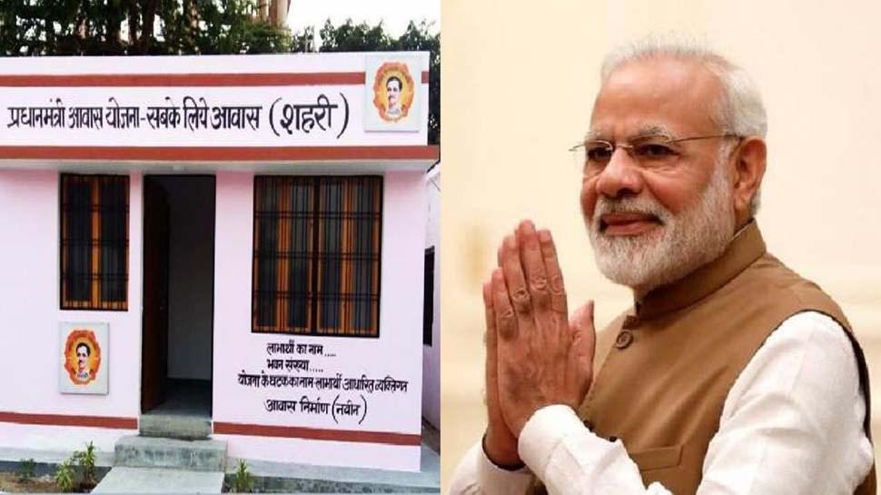 government scheme