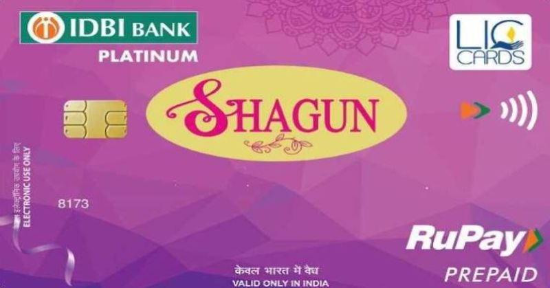 Shagun Card
