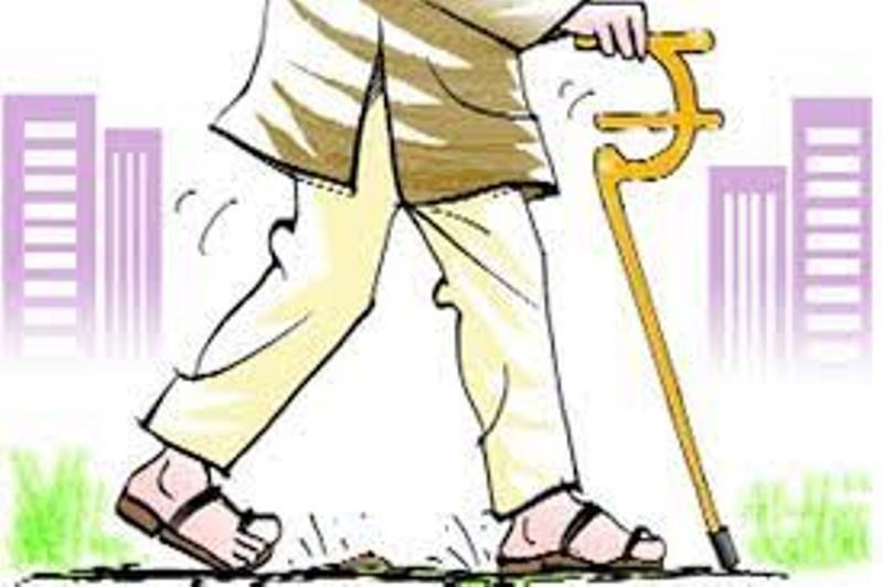Atal Pension Yojana