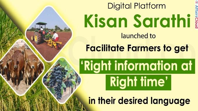 Kisan Sarathi Digital Platform Launched