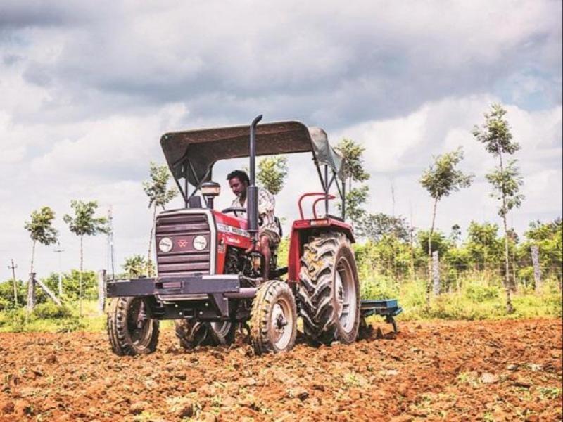 Farm Machinery Subsidy