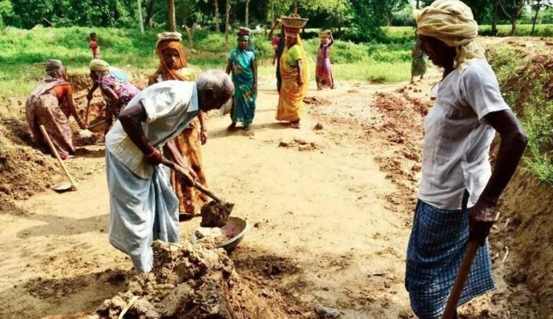 Rajiv Gandhi Krishi Majdur Nyay Yojana