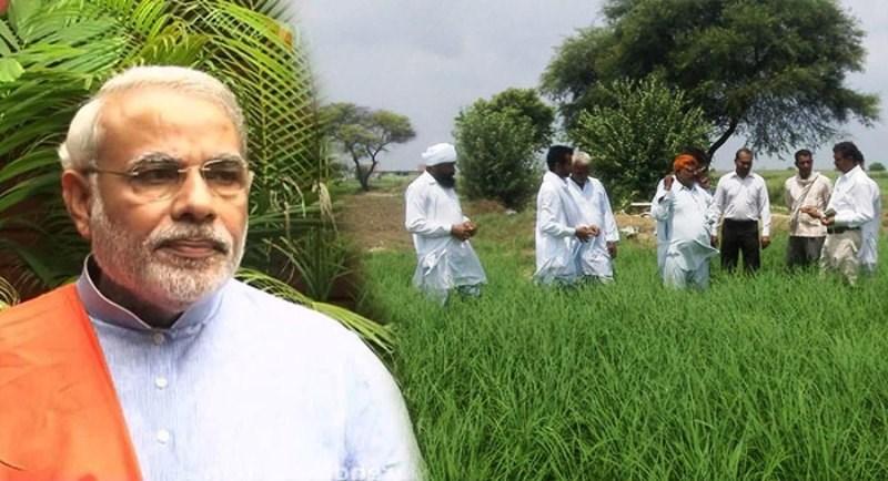 पंतप्रधान किसान सन्मान निधी योजना