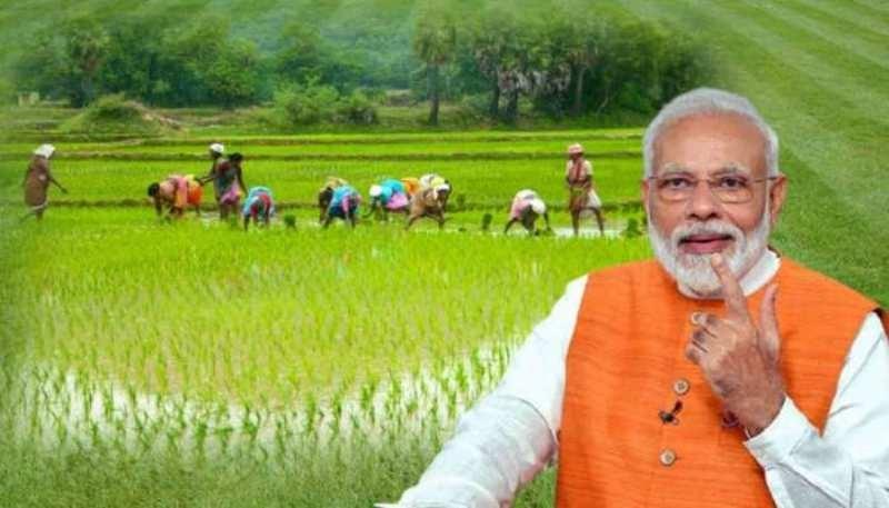 पंतप्रधान किसान समाधान दिवस