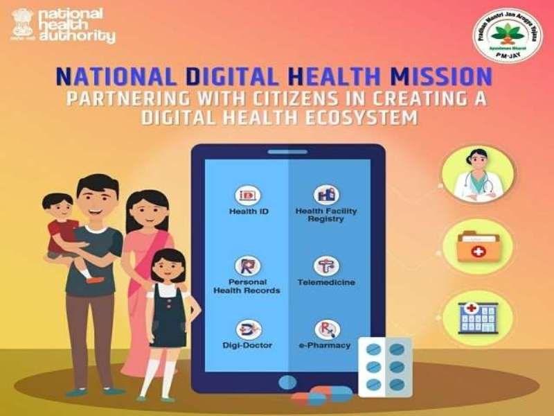 डिजिटल आरोग्य ओळखपत्र
