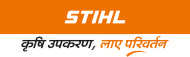 Stihl India