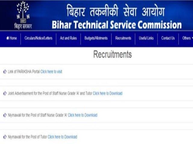 Bihar State
