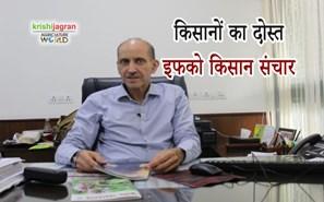 सरकारी योजनाओं से किसानों को जोड़ना एवं जागरूक करना हमारा लक्ष्य