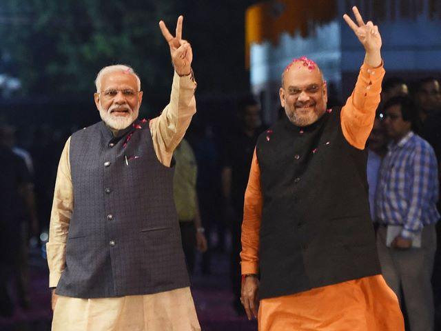 Pm Modi Shash