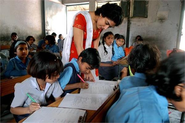 sarkari teacher
